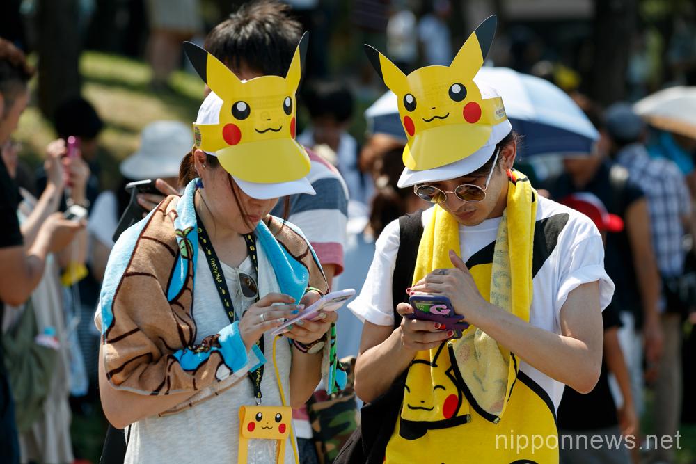 Pokemon GO PARK in Yokohama