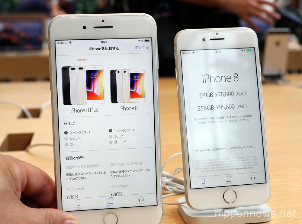 iPhone 8 and iPhone 8 Plus go on sale in Japan