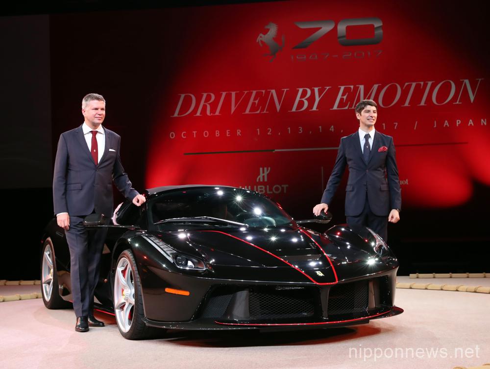 Ferrari's 70th anniversary event in Tokyo