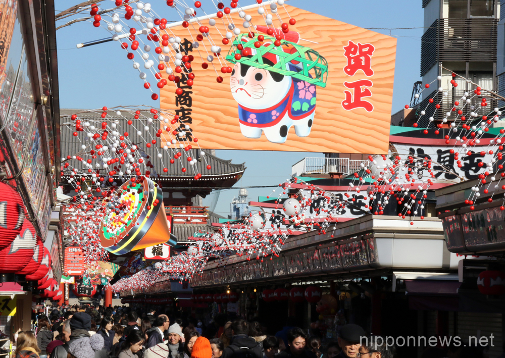 Asakusa Nakamise street with year-end shoppers
