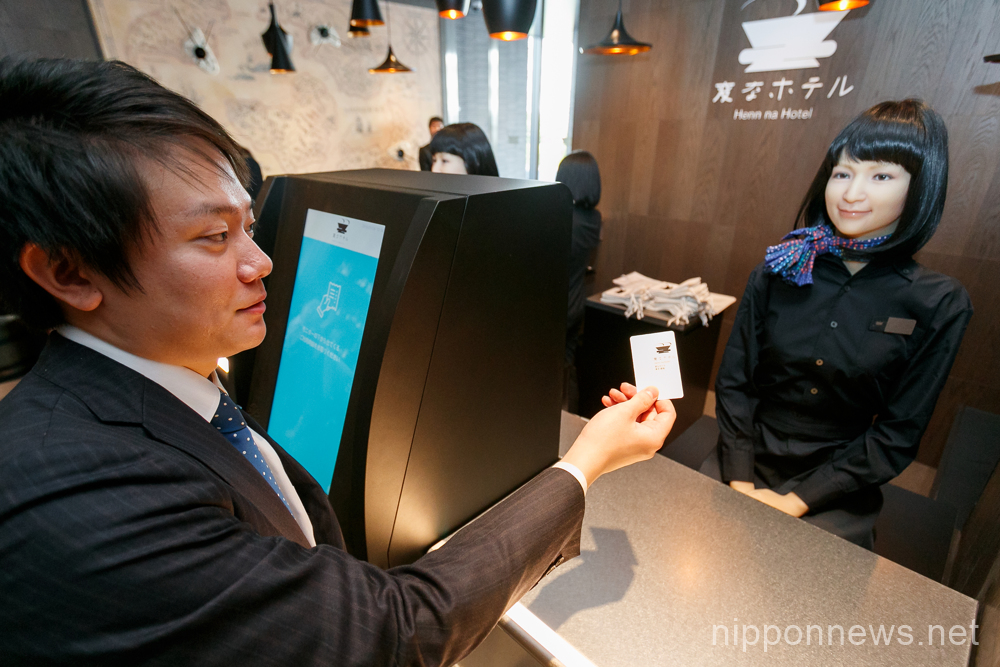 Robot Hotel Opens in Ginza