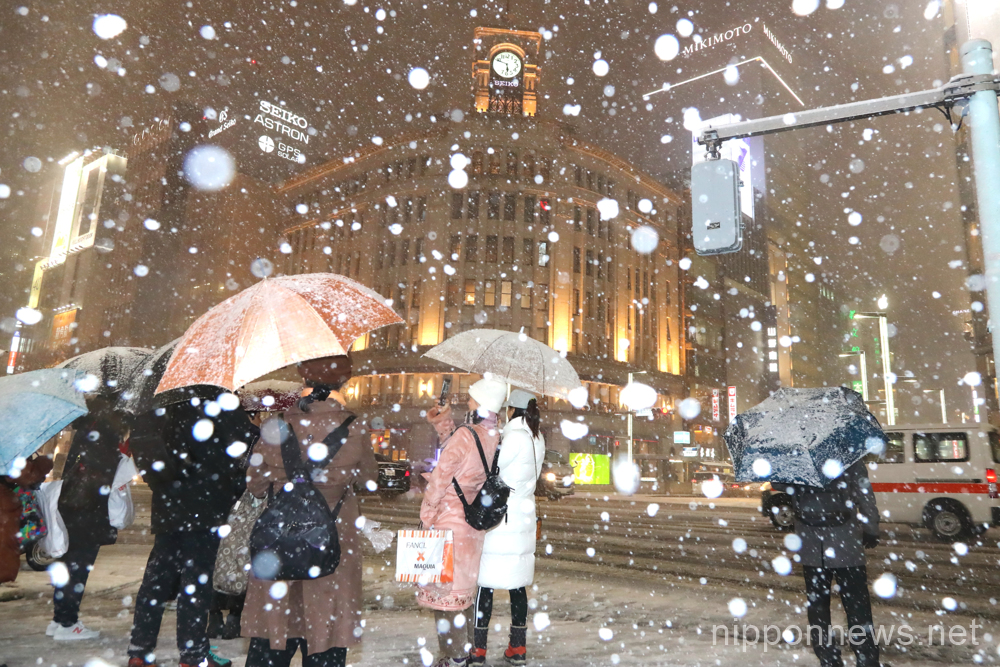 Heavy Snow falls in Tokyo for first time in 2018