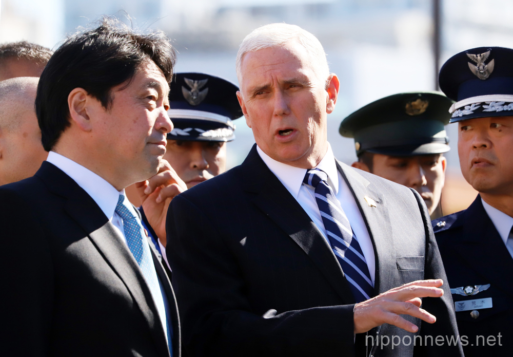 U.S. Vice President Mike Pence visits Japan