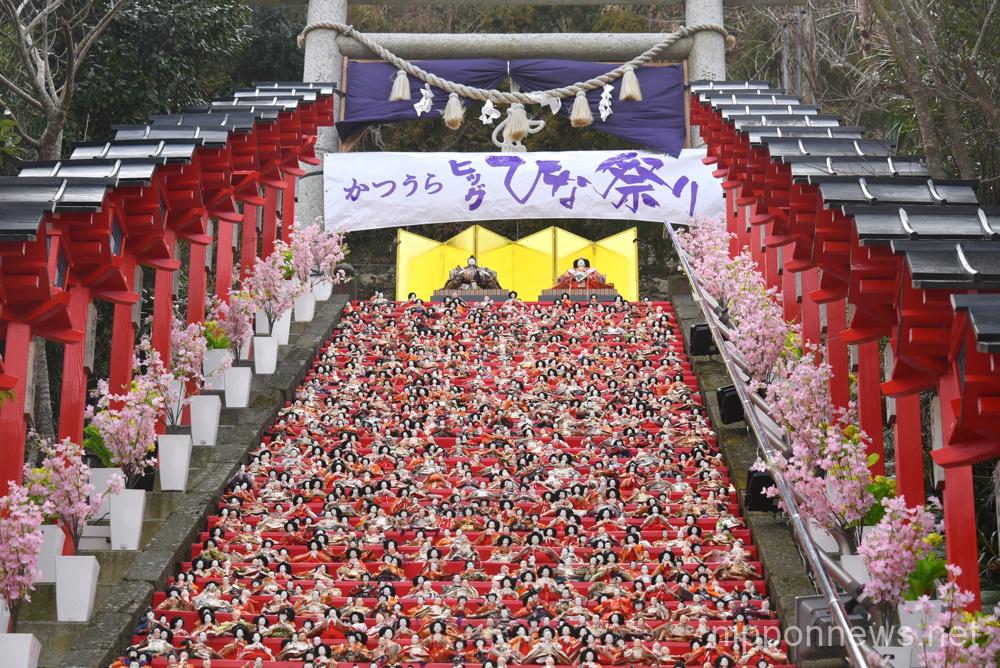 Big Doll Festival at Tomisaki Shrine in Katsuura