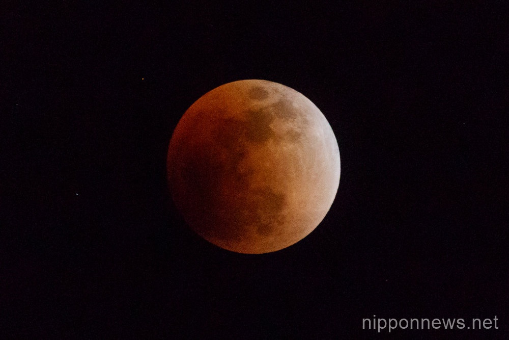 Rare Super Blood Blue Moon Lunar Eclipse