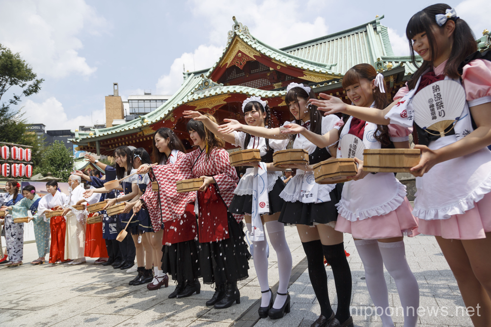Uchimizukko Festival