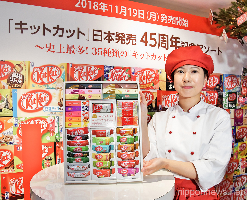 Kit Kat 45th anniversary event in Tokyo