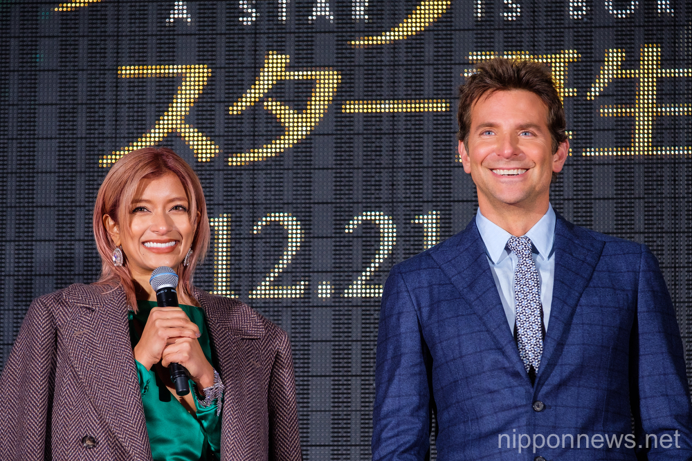 A Star is Born Japan Premiere