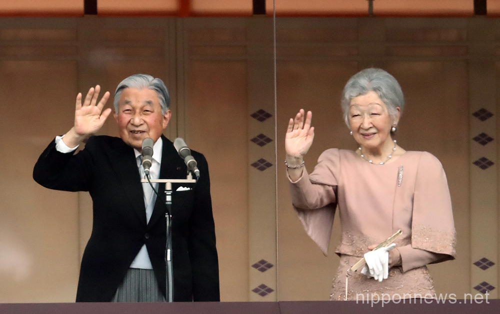 Japanese emperor Akihito celebrates 85th birthday