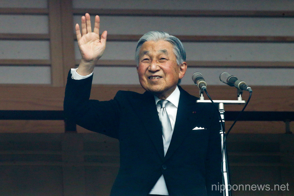 Emperor Akihito's 85th birthday at the Imperial Palace in Tokyo