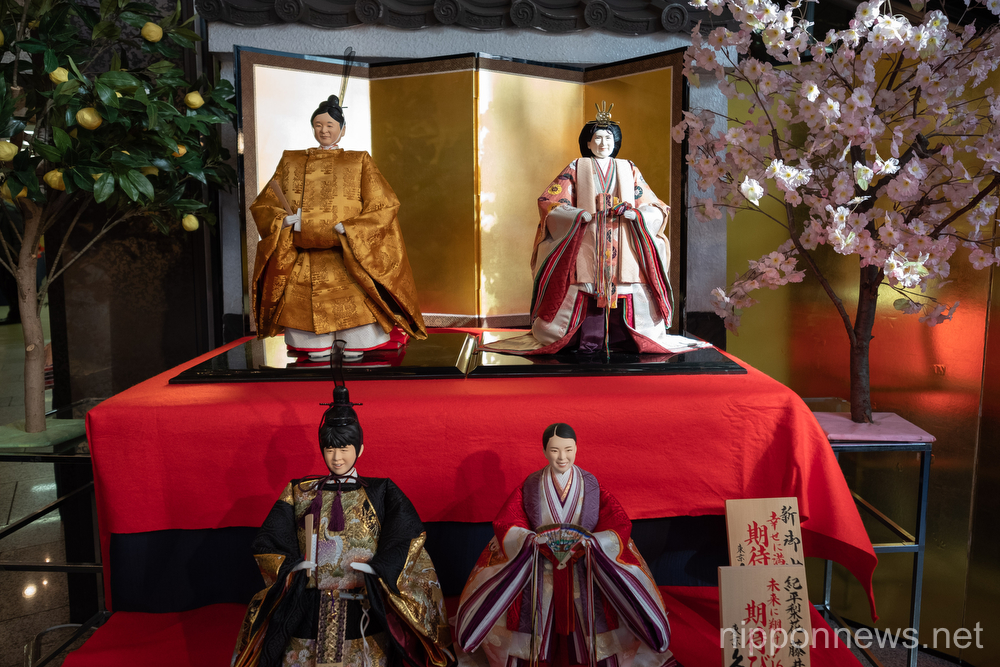 Crown Prince Naruhito and Crown Princess Masako hina dolls