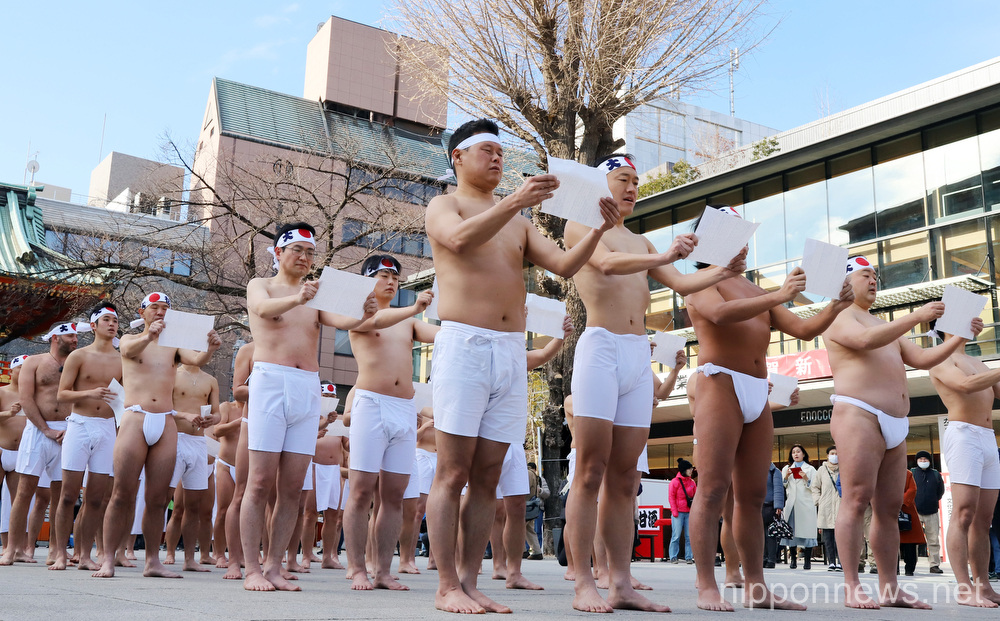 New Year ice bath ceremony at Kanda Myojin