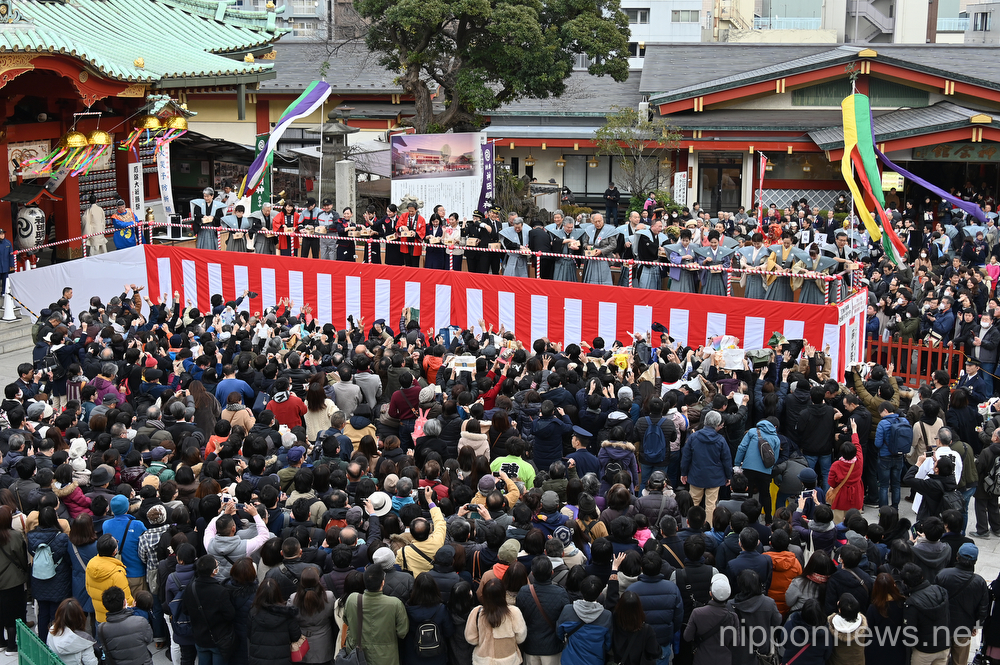 2019 Setsubun celebrated in Tokyo