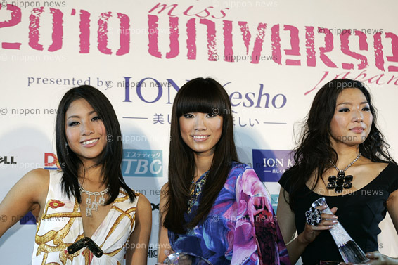 Miss Universe Japan pageant