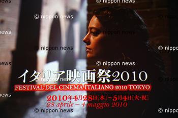 Festival del Cinema Italiano in Tokyo