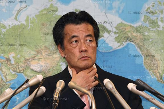 Okada makes protests to ChinaOkada makes protests to China岡田外相が抗議 中国船の接近「日本の主権侵害」