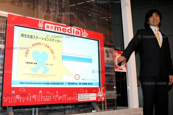 Interactive services around Lawson stores