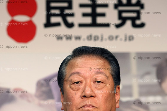 Prosecutors quit on Ozawa againProsecutors quit on Ozawa again民主党小沢幹事長 再び不起訴、潔白を強調