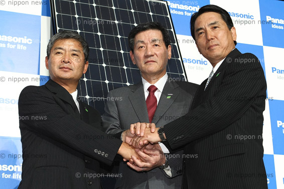 Panasonic To Enter Solar Cell BusinessPanasonic To Enter Solar Cell Businessパナソニックが太陽光発電に本格的に参入