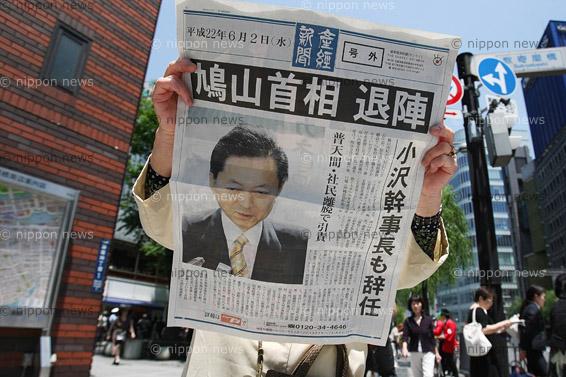 Hatoyama resigns over base rowHatoyama resigns over base row鳩山首相と小沢幹事長のダブル辞任
