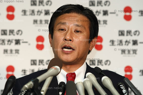 Shinji Tarutoko: Japan PM CandidateShinji Tarutoko: Japan PM Candidate民主党代表選:樽床伸二 出馬表明