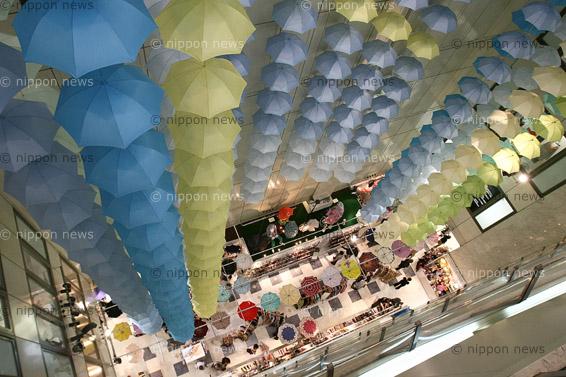 Umbrella exhibition at Matsuya 'departo'Umbrella exhibition at Matsuya 'departo'松屋銀座「GINZAの百傘会」