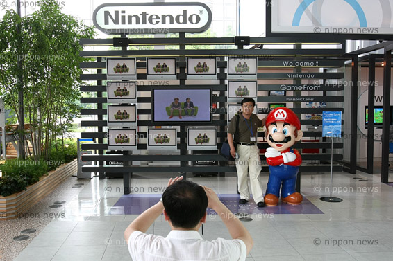 Nintendo's game character Super-MarioNintendo's game character Super-Mario「3DS」のビジネスチャンスに期待する任天堂