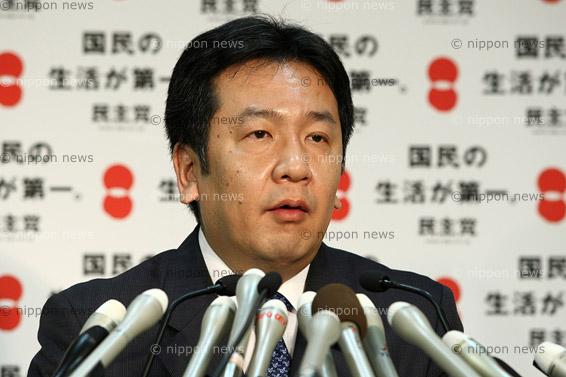 Japan's New Prime Minister Unveils CabinetJapan's New Prime Minister Unveils Cabinet民主党役員人事、幹事長に枝野氏、政調会長に玄葉氏