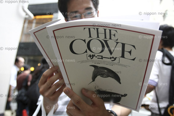 'The Cove' hits big screen in Japan 'The Cove' hits big screen in Japan  厳戒態勢のなか「ザ・コーヴ」一般公開始まる
