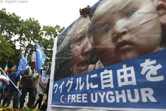 Uighurs call for freedom in China   Uighurs call for freedom in China ウイグル大規模暴動から1年