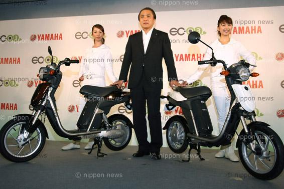 Yamaha's electric motorbikesYamaha seeks top share in electric motorbikesヤマハ、電動バイク「EC-03」を発表