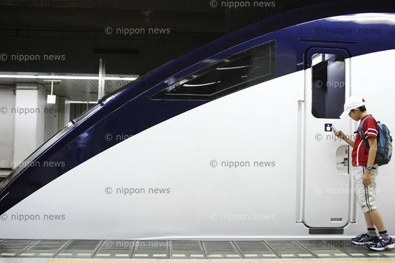 New Narita-Tokyo railway launchedNew Narita-Tokyo railway launched成田へ36分 京成スカイアクセス開業