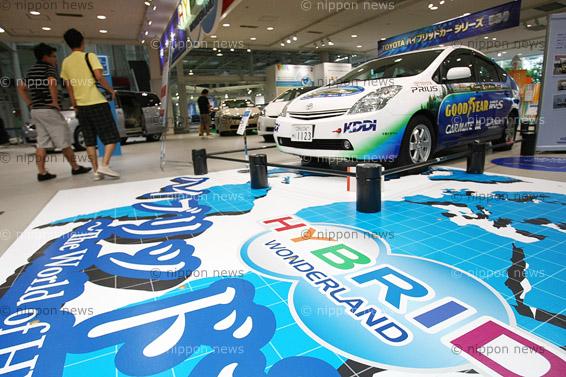 Toyota's Prius: Japan's top-sellerToyota's Prius: Japan's top-seller「プリウス」首位、2010年上半期の新車販売
