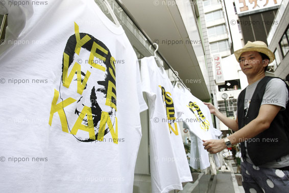 'Yes we Kan' T-shirts'Yes we Kan' T-shirts菅Tシャツ、不支持40% でも人気