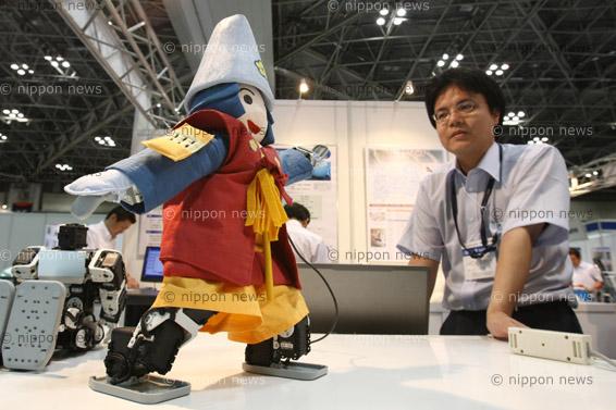 Robotech 2010Robotech 2010次世代ロボット製造技術展「ロボテック2010」