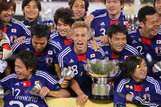 Japan Celebrate Winning the AFC Asian Cup