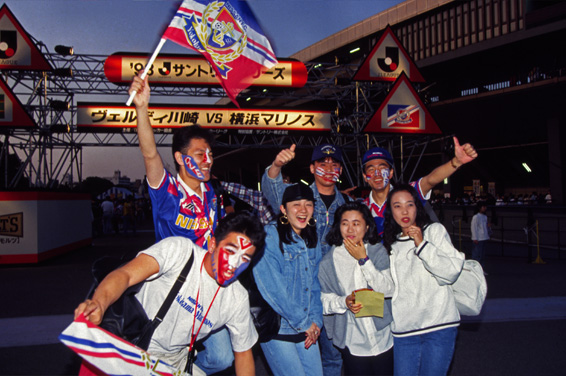The Start of the J-League