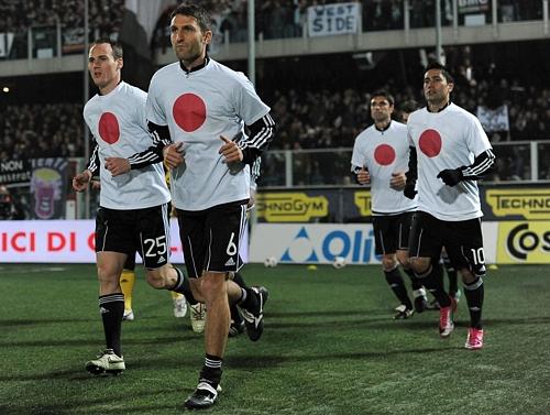 Japan Earthquake – SolidarityJapan Earthquake – SolidarityJapan Earthquake – Solidarity