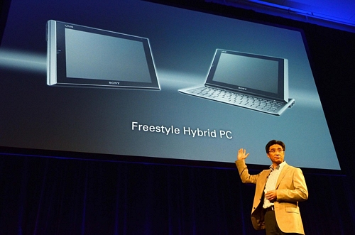 Sony Launches Its First Tablet Computers: the S1 and S2Sony Launches Its First Tablet Computers: the S1 and S2タブレット市場に参入 ソニーが2機種発表