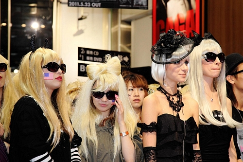 "Release Event for Lady Gaga's ""Born This Way"" Album"