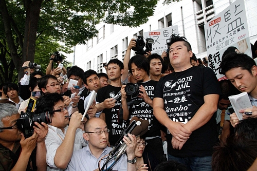 Internet guru Takafumi Horie Goes to Jail