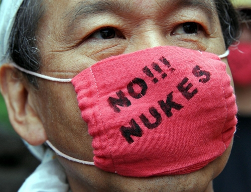 Action June 11 No Nuclear Power ProtestAction June 11 No Nuclear Power Protest東日本大震災から3カ月 都内で反原発デモ