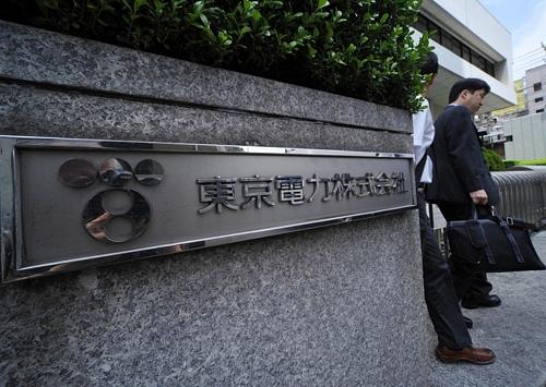 Latest Update on Japan's Nuclear CrisisLatest Update on Japan's Nuclear Crisis福島第1原発事故 細野氏らが記者会見