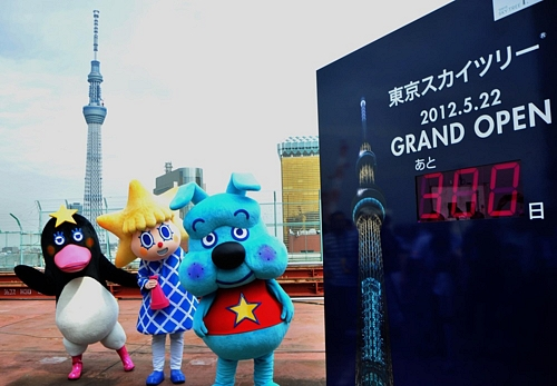 300 Days Before Tokyo Sky Tree Opening300 Days Before Tokyo Sky Tree Openingスカイツリー開業へ300日 新キャラクターお披露目