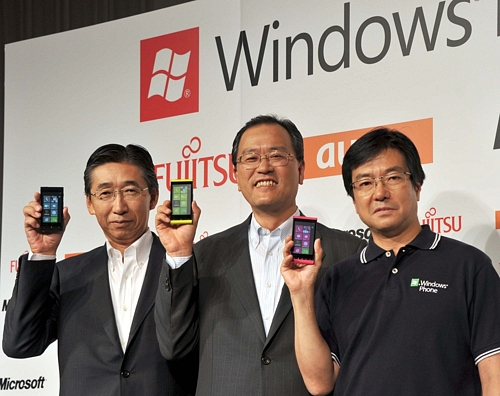 Japan to Get World's First Windows PhoneJapan to Get World's First Windows Phoneウィンドウズフォン発表 KDDI、9月以降に発売へ