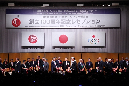 Japan Olympic Announcement 2020
