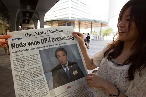 Finance Minister Noda as Japan's New Prime Minister民主党代表選挙 野田氏が新代表に