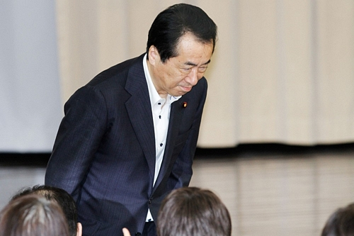 Naoto Kan Resigns From Office