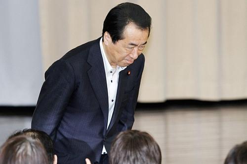Naoto Kan Resigns From Office菅首相が退陣を正式表明 代表選挙で後継者選出