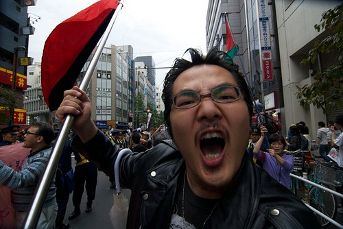 Occupy Tokyo Protest